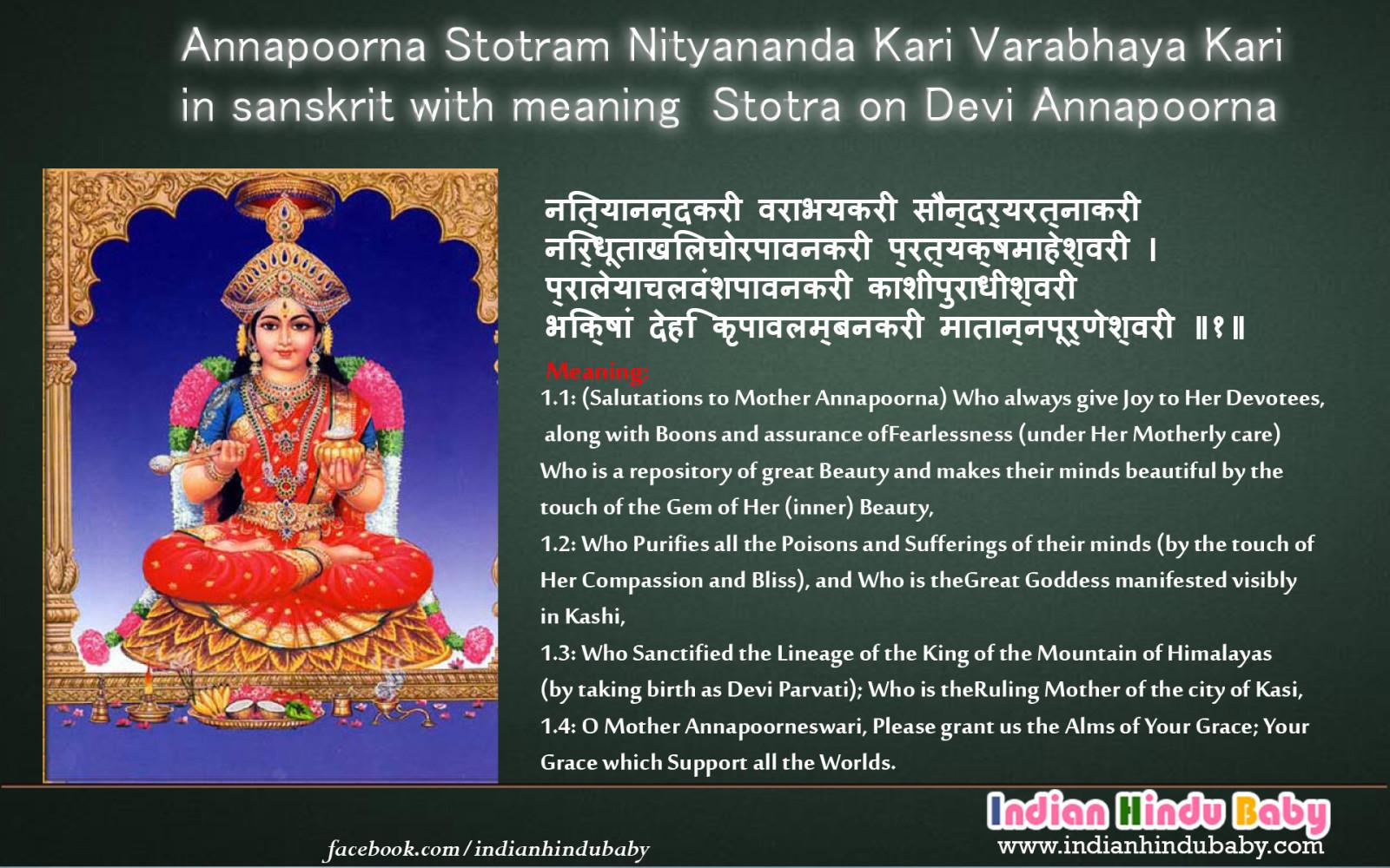 Annapoorna Stotram Nityananda Kari Varabhaya Kari in sanskrit with meaning Stotra on Devi Annapoorna