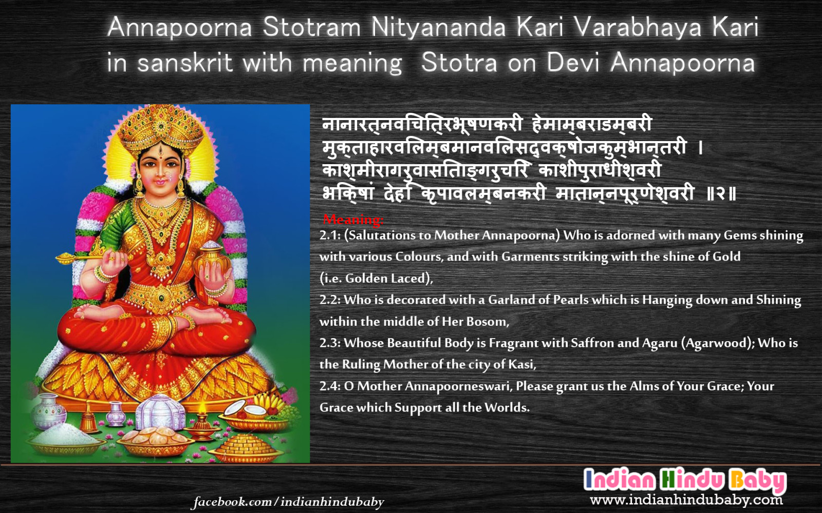 Annapoorna Stotram Nityananda Kari Varabhaya Kari in sanskrit with meaning Stotra on Devi Annapoorna-2
