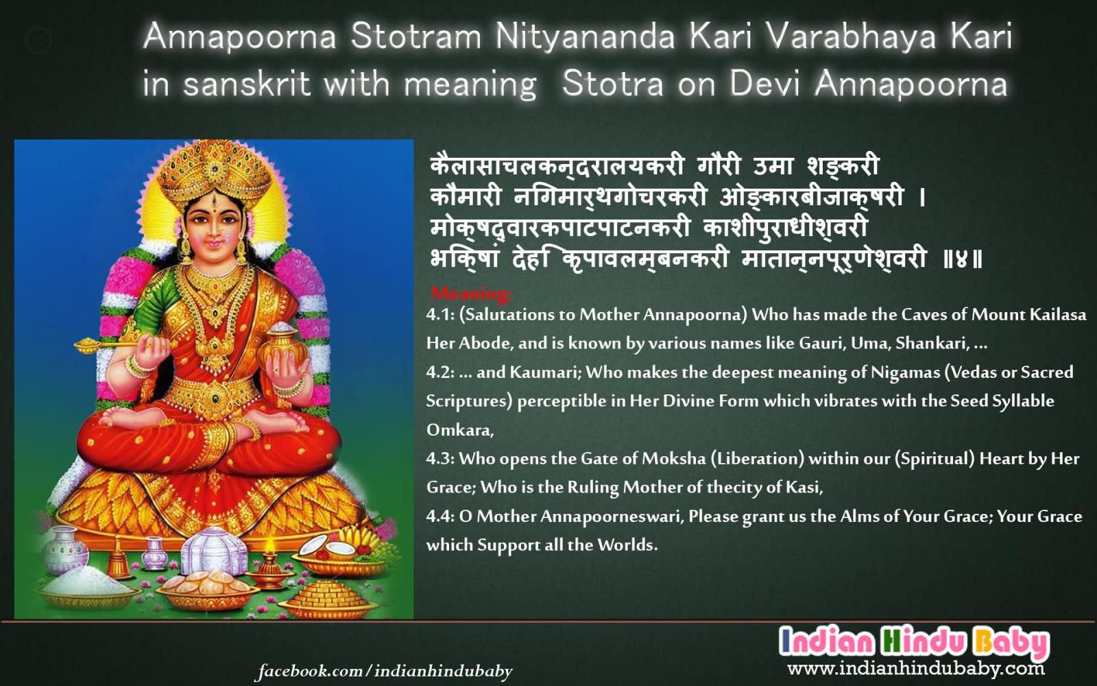 Annapoorna Stotram Nityananda Kari Varabhaya Kari in sanskrit with meaning Stotra on Devi Annapoorna-4