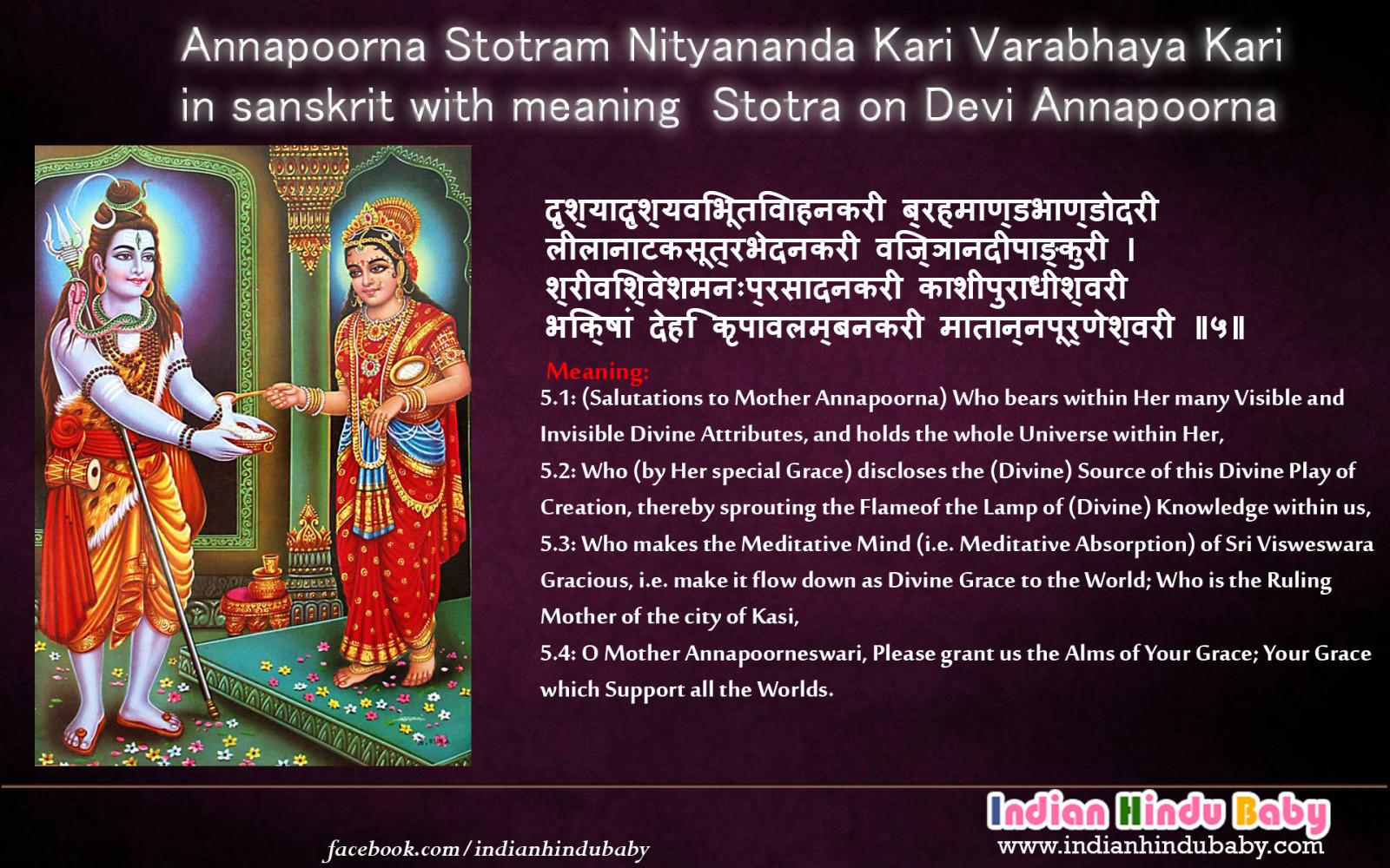 Annapoorna Stotram Nityananda Kari Varabhaya Kari in sanskrit with meaning Stotra on Devi Annapoorna-5