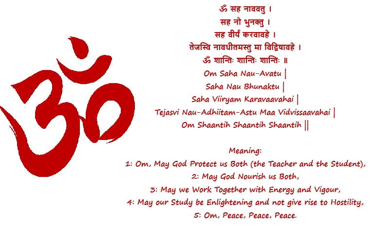 Om Sahana Vavatu - in sanskrit with meaning - mantra from